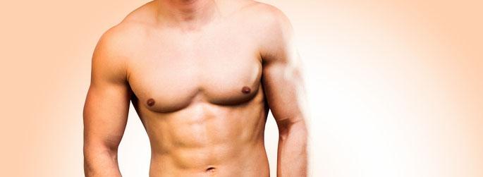 implant pectoraux homme Tunisie